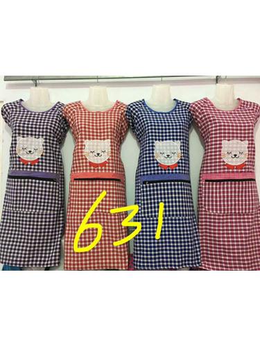 围裙系列(8)